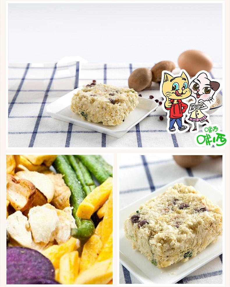 雞肉粥改_08.jpg