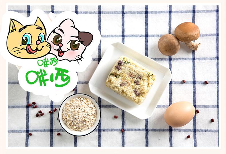 雞肉粥改_09.jpg